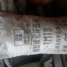 广州哪里回收mdi异氰酸酯图片