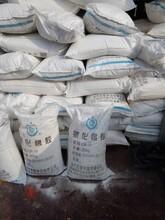 菏泽哪里回收化工原料150~3007~2886过期处理价格图片