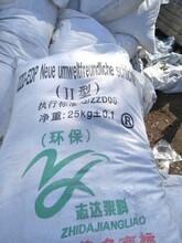 鄂州回收过期农药原药