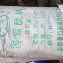 开平回收过期环氧大豆油