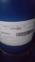 三明長期回收聚乙烯樹脂圖片