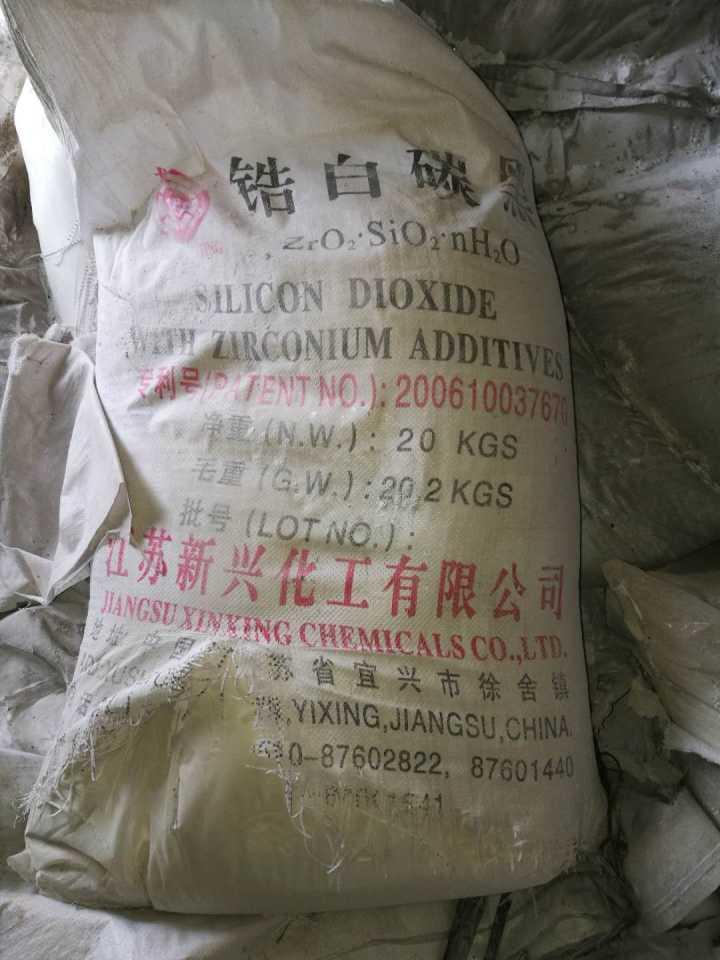 揭阳高价回收氯丁橡胶