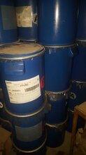 阜阳回收聚甲醛150-300-72886优惠促销图片