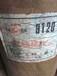 临沂回收防老剂150-300-72886贸易商