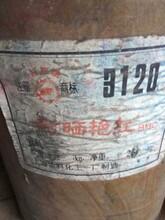 包头回收废旧还原染料150~3007~2886图片