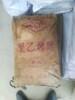 杭州哪里回收分散染料150~3007~2886