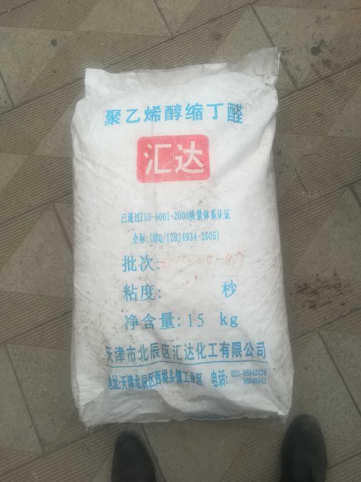 泰兴回收聚丙烯酰胺150-300-72886厂家收购