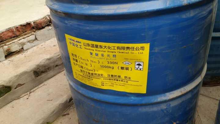 当阳大量回收氯丁橡胶