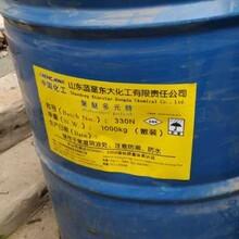 上海高价回收乳胶漆图片