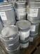 湖州回收过期硼酰化钴