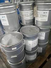 廊坊回收脲醛树脂150-300-7288624小时上门图片