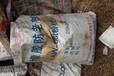 连州回收过期聚氯乙烯树脂