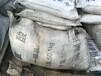 商洛专业回收丁基橡胶