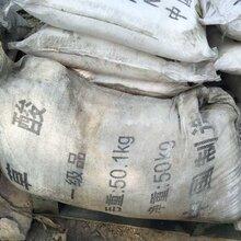 黄山回收三乙醇胺150-300-72886纵观各市图片