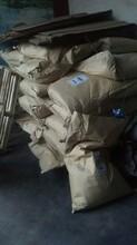 永州回收二苯基甲烷二异氰酸酯150-300-72886放心省心图片