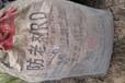 天津哪里回收皮革染料150~3007~2886