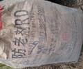 偃师回收过期新癸酸钴