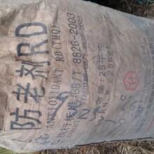 威海哪里回收化工原料150~3007~2886观看价钱图片
