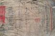 洪湖回收聚乙烯树脂150-300-72886采购商