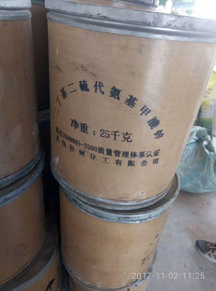 龙口回收过期染料