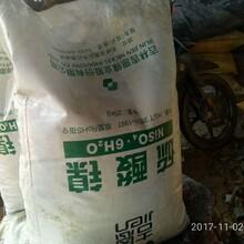 上海闵行区长期回收乳胶漆图片