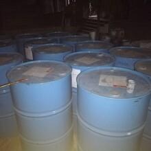 烟台哪里回收呋喃树脂150~3007~2886打开详询图片