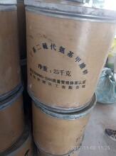威海哪里回收氧化亚镍150~3007~2886欢迎来电图片