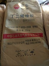 黄石回收过期农药原药