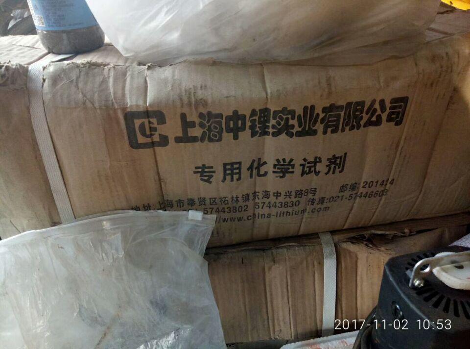 威海回收过期EDTA二钠