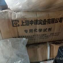 阳江哪里回收呋喃树脂150~3007~2886废旧价格多少图片