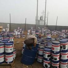 茂名哪里回收氧化亚镍150~3007~2886价钱实惠图片