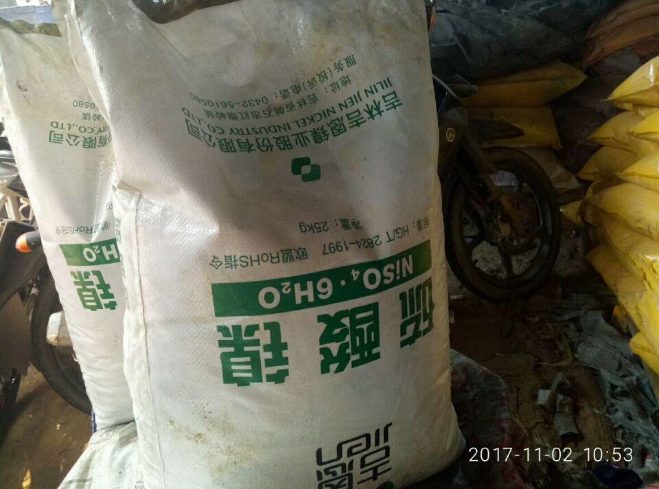 烟台回收过期单宁酸