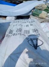 珠海哪里回收氧化亚镍150~3007~2886库存处理价格图片