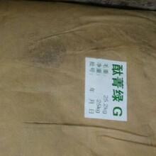 山东哪里回收化工原料150~3007~2886价钱很美丽图片