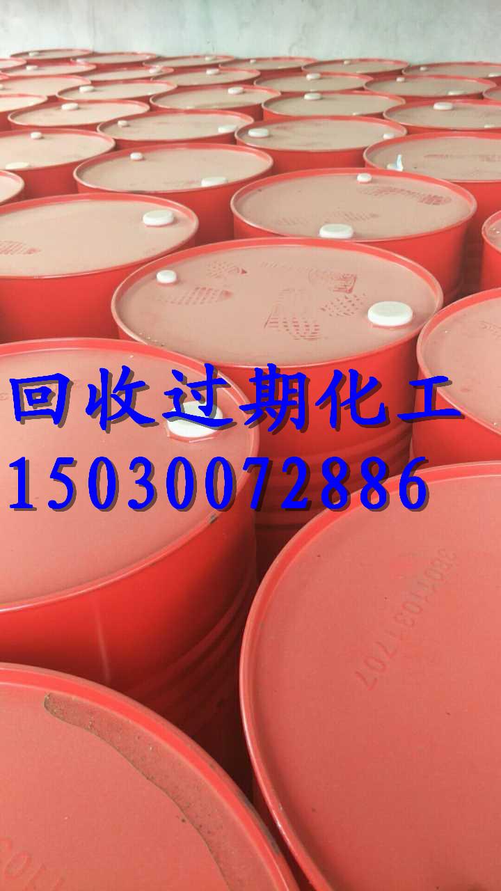 温岭回收过期脲醛树脂