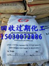 上海市回收过期压敏胶块