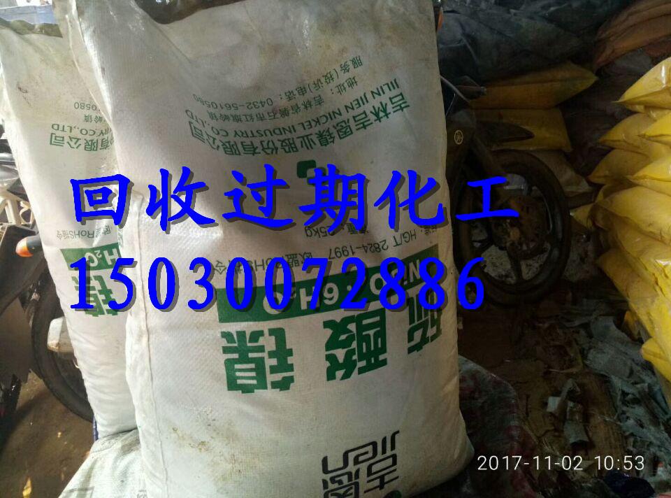 连州回收过期松香甘油酯