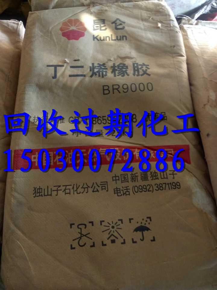 启东回收过期间苯二酚