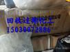 连云港回收过期金属氟碳漆