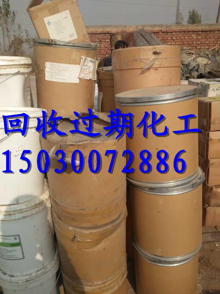 新沂专业回收聚氨酯发泡剂