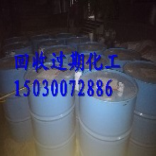 湛江回收过期整厂物资图片