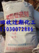 开平回收过期EDTA二钠