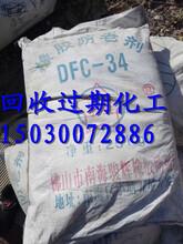 麻城回收过期农药原药