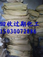 襄樊回收过期环氧大豆油