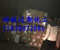 章丘哪里回收靛蓝粉150~3007~2886