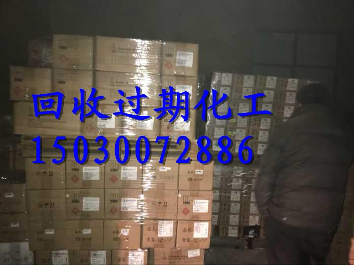 枣庄回收过期环氧稀释剂