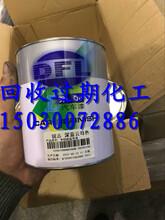 上海市回收过期天然橡胶