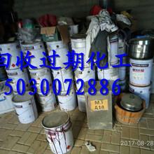 芜湖回收过期压敏胶块