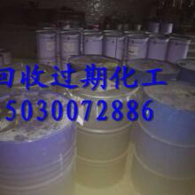 辉县回收过期联苯胺黄