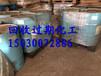 浙江回收过期氨基磺酸镍